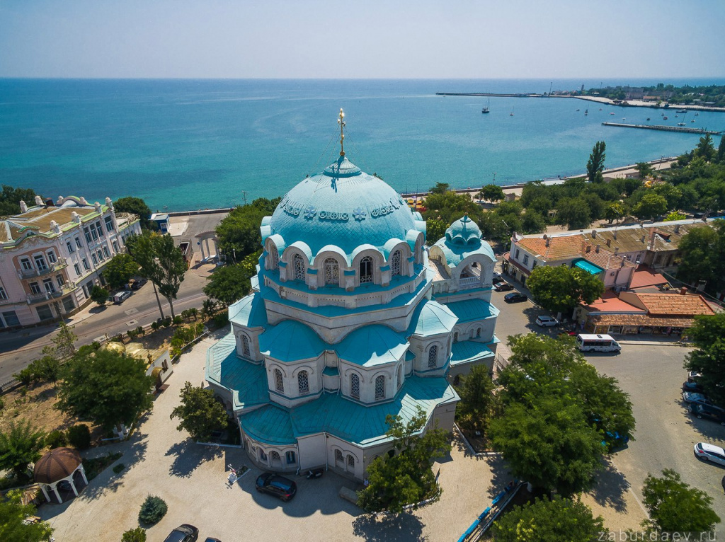 Краснодар - Евпатория